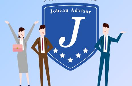 【クラウド勤怠】ジョブカンの認定アドバイザーに社労士として登録されました