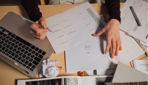 【2021年8月から】雇用継続手続きの一部の添付書類が省略となります