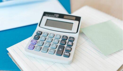 月給者が最低賃金を超えるか確認する方法